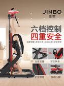倒立機家用椎間盤長高拉伸神器 輔助增高腰椎倒掛倒吊健身器材