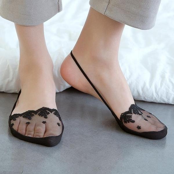 襪子女淺口夏季薄款前腳半掌隱形襪日韓系高跟鞋蕾絲花邊吊帶船襪 非凡小鋪