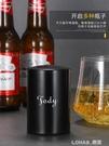 個性不銹鋼自動開瓶器酒吧家用按壓式起子無痕啤酒開蓋器創意 樂活生活館