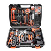 大容量充電式家用電動螺絲刀24v雙速多功能工具箱套裝WY 快速出貨