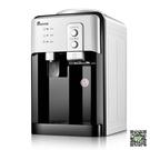 居家實用飲水機 容聲飲水機冰熱臺式制冷熱...