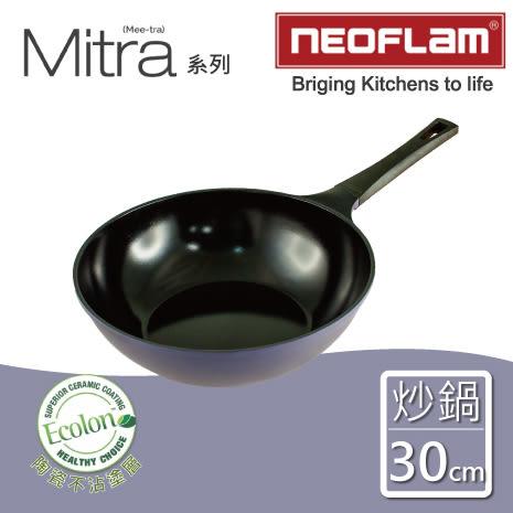 【NEOFLAM】30cm陶瓷不沾炒鍋+玻璃蓋(Eela系列)