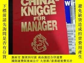 二手書博民逛書店德文原版罕見Chin-Ning Chu:CHINA-KNIGGE