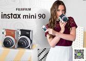 拍立得 Fujifilm/富士 instax mini90一次成像相機立拍立得迷你90 mini90 霓裳細軟