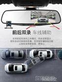 行車記錄儀 汽車載行車記錄儀雙鏡頭24小時監控高清夜視全景  創想數位igo 全館免運