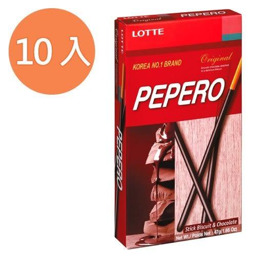 樂天LOTTE PEPERO巧克力棒 47g (10盒)/組
