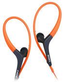 展機出清,售完為止!SONY MDR-AS400EX 運動款時尚軟質耳掛式耳機  (現貨橘色)
