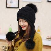 冬季帽子女冬天韓版潮甜美時尚針織毛線帽保暖護耳兔毛帽