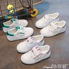 兒童休閒鞋芭芭鴨秋季新款兒童休閒鞋女童板鞋皮面運動鞋小白鞋 新年禮物