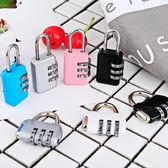 (超夯免運)旅行背包行李箱密碼鎖卡通鎖宿舍門健身房櫃子防盜掛鎖迷你小鎖頭