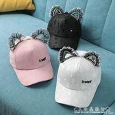 兒童帽子韓版小女孩遮陽帽女童鴨舌帽太陽帽蕾絲棒球帽寶寶帽  水晶鞋坊