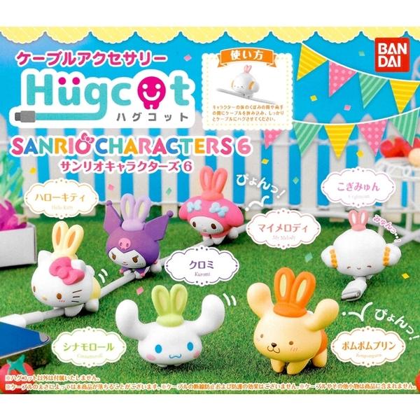 全套6款【日本正版】三麗鷗 充電線公仔 P6 扭蛋 轉蛋 保護套 咬線器 大耳狗 小麥粉精靈 - 608295