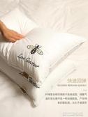 枕頭雙人護頸椎助整頭睡眠酒店柔軟全棉羽絲絨枕芯一對裝單人家用YTL 新北購物城