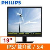 全新 PHILIPS 19S4QAB 19吋正(5:4)IPS液晶螢幕顯示器