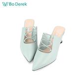 Bo Derek 尖頭交叉細繩高跟穆勒鞋-灰綠色