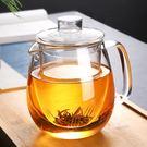 玻璃茶壺耐熱高溫泡茶茶具家用煮紅茶器過濾防爆 DN8451【Pink中大尺碼】TW