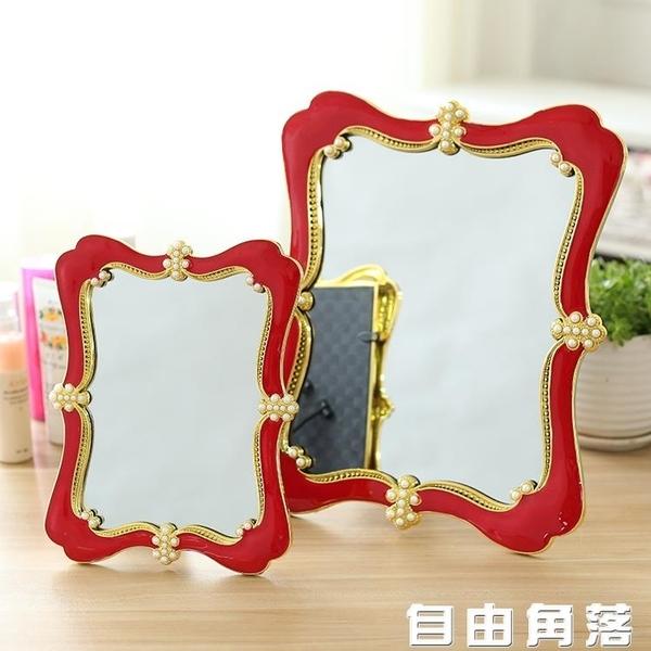 化妝鏡 歐式桌面台式化妝鏡子折疊便攜美容大紅梳妝鏡大號女學生公主結婚 自由角落