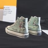 2020女鞋春季新款高筒帆布鞋女國潮百搭學生ins板鞋2019爆款布鞋 智慧e家