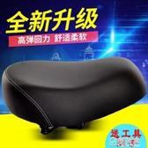 電動車車座電動車座子電動車座電動車坐墊加大加厚鐵殼通用配件  ATF  極有家