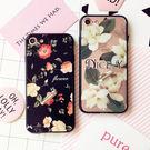 【紅荳屋】韓國花卉iPhone7 6s手...