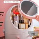 #女生必備#化妝品收納盒帶鏡子壹體桌面口紅護膚品置物架【小檸檬3C】