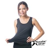 PolarStar 台灣 女 排汗快乾背心『黑』P15136 吸濕排汗背心 運動內搭衣 女生背心 散熱背心