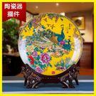 景德鎮陶瓷器擺件家居裝飾品掛盤中式工藝品...