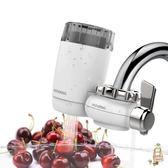 濾水器水龍頭凈水器家用超濾直飲廚房自來水龍頭過濾器濾水器(七夕情人節)