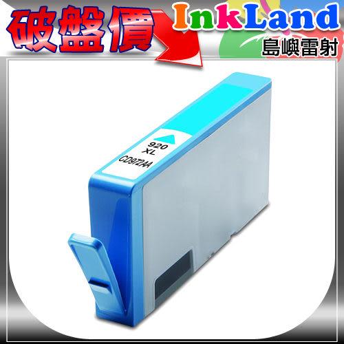 HP CD972AA藍色(No.920XL)高容量相容墨水匣【適用】OFFICEJET 6000/6500W/7000/7000