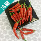 朝天椒1盒(150g±5%/盒)【愛買冷藏】