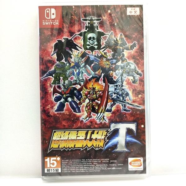 【現貨】Switch 任天堂 NS 超級機器人大戰 T 繁體中文版