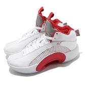 Nike 籃球鞋 Air Jordan XXXV GS 35 白 紅 喬丹 女鞋 AJ35 【ACS】 CQ9433-100