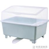 碗筷收納盒餐具收納箱廚房裝放碗碟大碗櫃瀝水架家用碗盆帶蓋碗架 NMS快意購物網