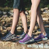 戶外溯溪鞋透氣涉水徒步鞋速干漂流戶外鞋防滑釣魚登山鞋  enjoy精品
