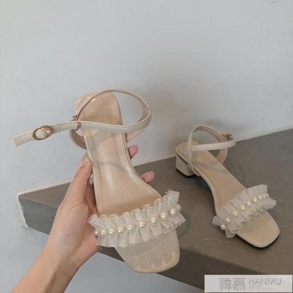 仙女風涼鞋女粗跟2021年春夏新款百搭一字扣帶珍珠中跟高跟鞋女鞋 夏季新品