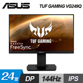 【ASUS 華碩】TUF GAMING VG249Q 24型電競螢幕 【加碼贈攜帶型肥皂紙】