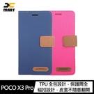 【愛瘋潮】XMART 小米 POCO X3 Pro 斜紋休閒皮套 可立 插卡 磁扣 手機殼