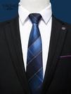 領帶 雅西歐男士懶人拉鏈領帶商務正裝男領帶結婚易拉得免打結工作面試【快速出貨八折下殺】