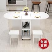 折疊桌折疊餐桌小戶型家用4人經濟型圓形行動簡易吃飯桌子長方形折疊桌 【快速出貨】