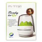 MTRON 多功能紫外線攜帶型奶瓶消毒器(四分鐘完成)[衛立兒生活館]