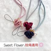 手機掛繩原創設計掛脖繩長短款珍珠花朵繩皮繩掛件女錬 全館免運
