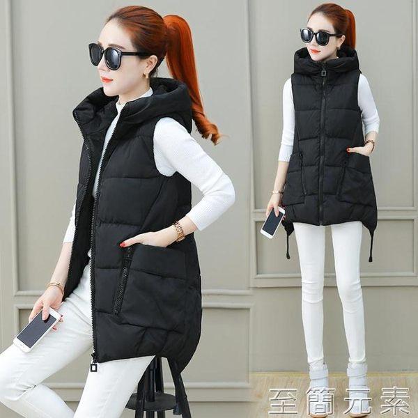 秋冬新款韓版羽絨棉馬甲女中長款修身顯瘦大碼馬甲棉衣厚外套 至簡元素