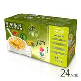 呷七碗生技~南瓜養生沖調28公克×24包/盒(微鹹)