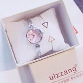ins粉色櫻花少女心鏈條手錶女學生韓版簡約潮流ulzzang手鏈式女款 聖誕裝飾8折