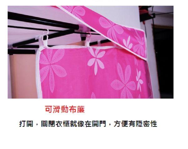 《Chair Empire》『加固型三排超大 加寬加高』防塵 衣櫃 衣櫥 衣架 雙人布衣櫃 收納 簡約衣櫃