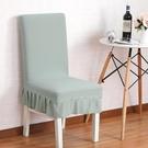 椅子套  家用彈力椅套連體餐椅套簡約凳子套罩椅子套酒店座椅套布藝 交換禮物