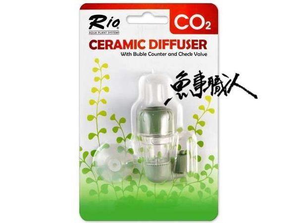 【水族達人】台灣製造RIO《CO2計泡細化器F-5301》贈細化片一片 F5301