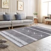 北歐民族風客廳地毯美式復古地毯客廳茶幾墊沙發臥室床邊毯可加厚HM 3C優購