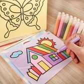 兒童沙畫彩沙diy手工 寶寶創意制作男女孩砂畫套裝益智彩砂 潮流前線