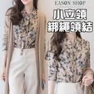 EASON SHOP(GQ2188)韓版...